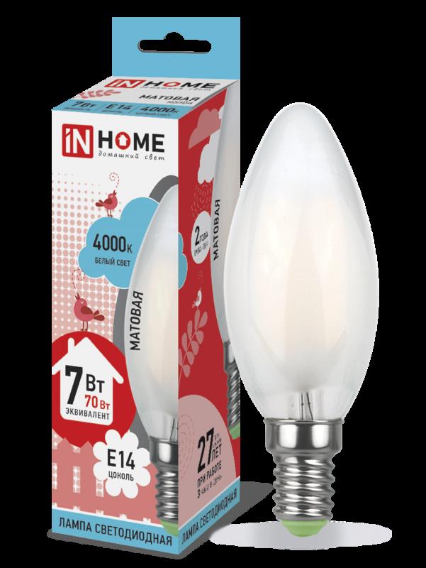 Лампа светодиодная LED-СВЕЧА-deco 7Вт 230В Е14 4000К 630Лм матовая IN HOME, Лампа LED-СВЕЧА
