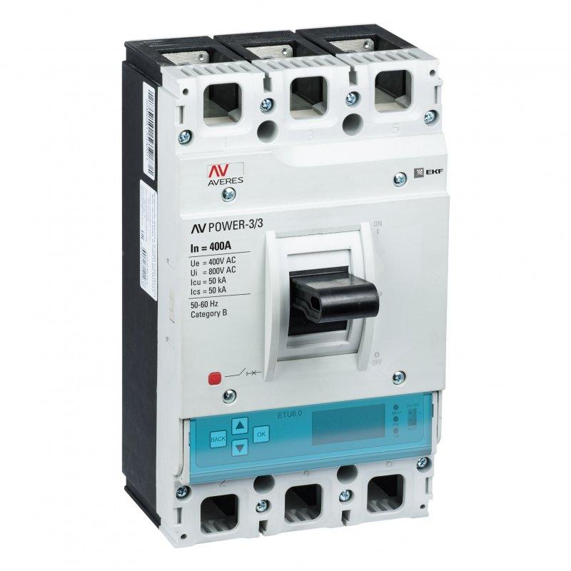 Автоматический выключатель AV POWER-3/3 400А 50kA ETU6.0, Автоматические выключатели
