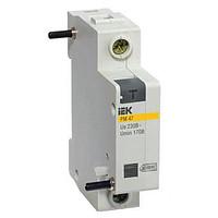 Расцепитель минимального напряжения РМ-47 на DIN-рейку IEK, Дополнительные модульные устройства