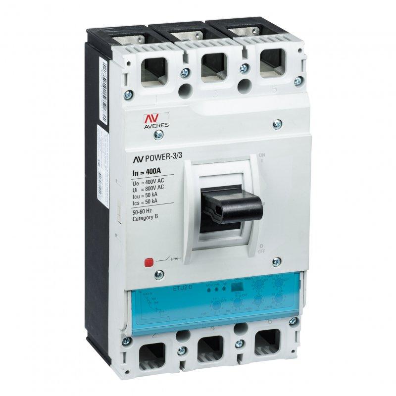 Автоматический выключатель AV POWER-3/3 400А 50kA ETU2.0, Автоматические выключатели