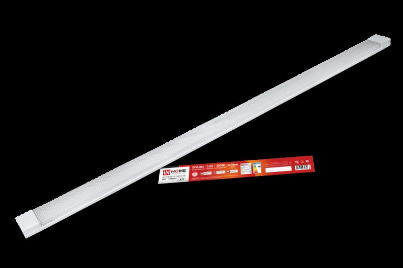 Светильник светодиодный SPO-110 PRIZMA 36Вт 230В 6500К 3000Лм 1200мм IP40 IN HOME, Линейные светильники