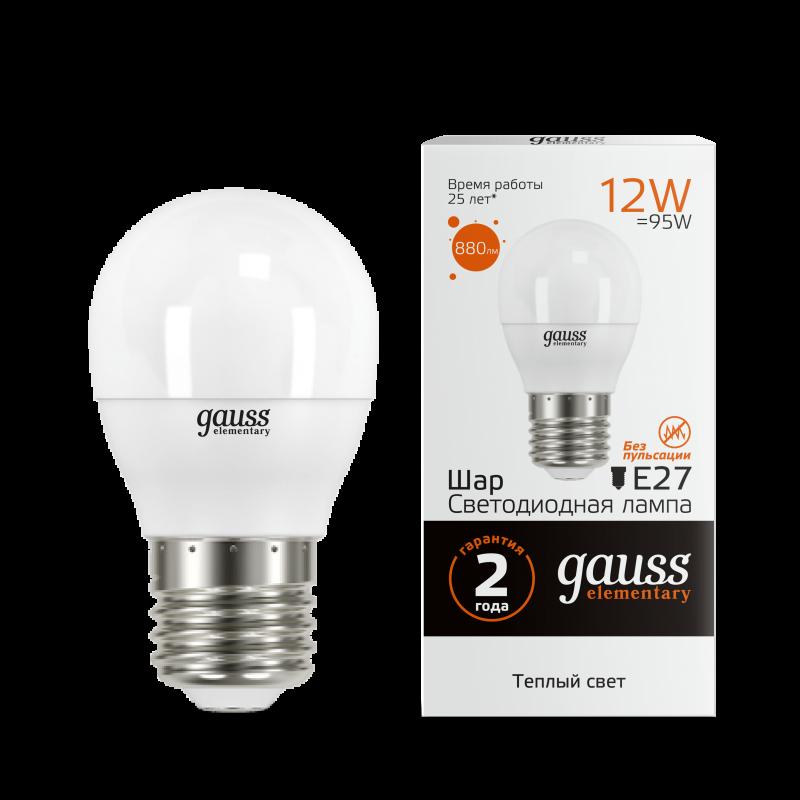 Лампа светодиодная LED-ШАР 12Вт E27 3000K 880Лм Elementary GAUSS, Лампа LED-ШАР