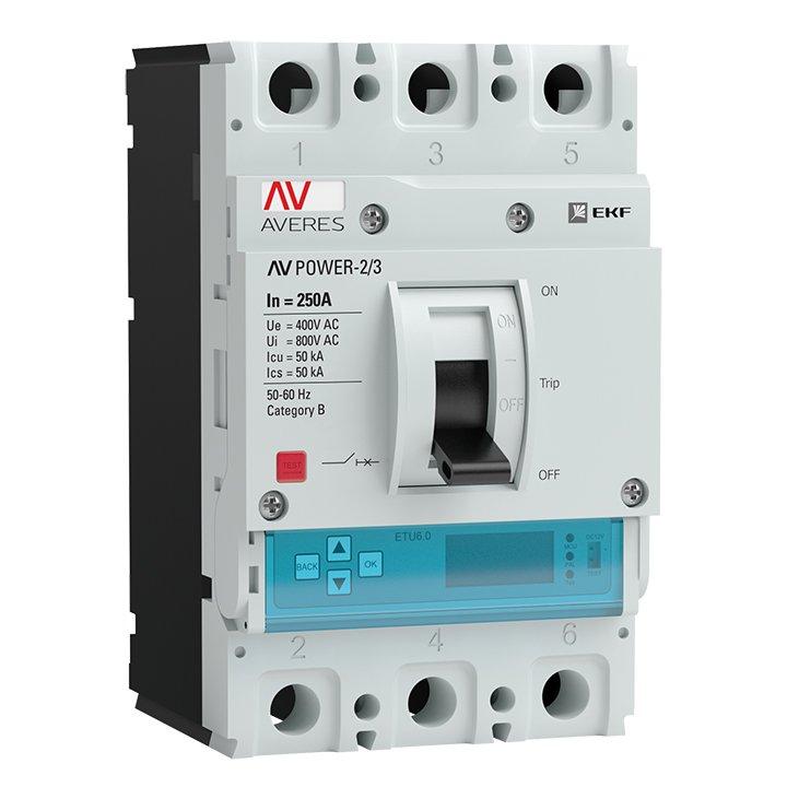 Автоматический выключатель AV POWER-2/3 250А 50kA ETU6.0, Автоматические выключатели