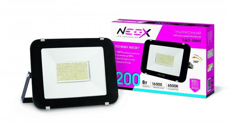 Прожектор светодиодный СДО-20065 200Вт 230В 6500К 16000Лм IP65 NEOX, прожекторы