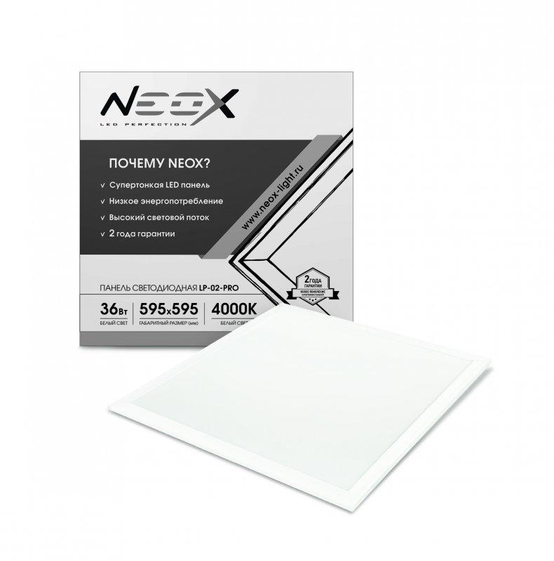 Панель светодиодная LP-02 36Вт 4000К 2700Лм 595х595х8мм без эпра белая IP40 NEOX , Светодиодные панели