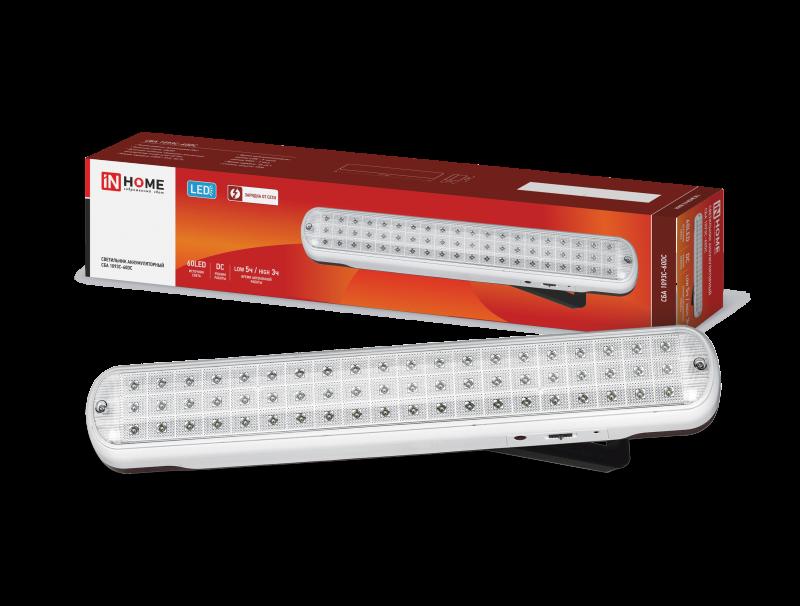 Светильник светодиодный аварийный СБА 1093С-60DC 60LED lead-acid DC IN HOME, Аварийные и аккумуляторные светильники