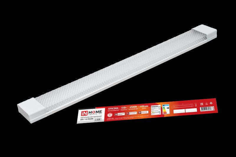 Светильник светодиодный SPO-110 PRIZMA 18Вт 230В 6500К 1500Лм 600мм IP40 IN HOME, Линейные светильники