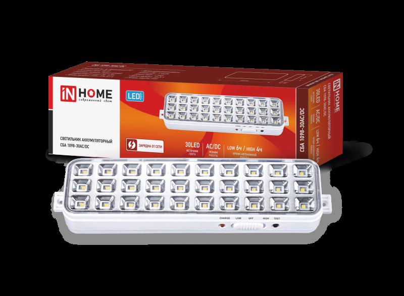 Светильник светодиодный аварийный СБА 1098-30AC/DC 30 LED 1.2Ah lithium battery AC/DC IN HOME, Аварийные и аккумуляторные светильники