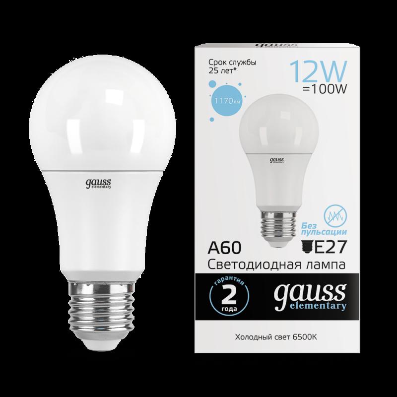 Лампа светодиодная LED-A60 12Вт E27 6500K 1170Лм Elementary GAUSS, Лампа LED-A60