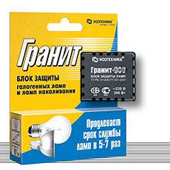 Блок защиты г/г ламп 200 Вт, Пускорегулирующие устройства