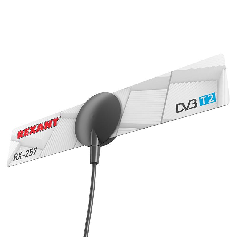 ТВ антенна комнатная для цифрового телевидения DVB-T2 на присоске, наружная (модель RX-257) REXANT, Штекеры телефонные и телевизионные