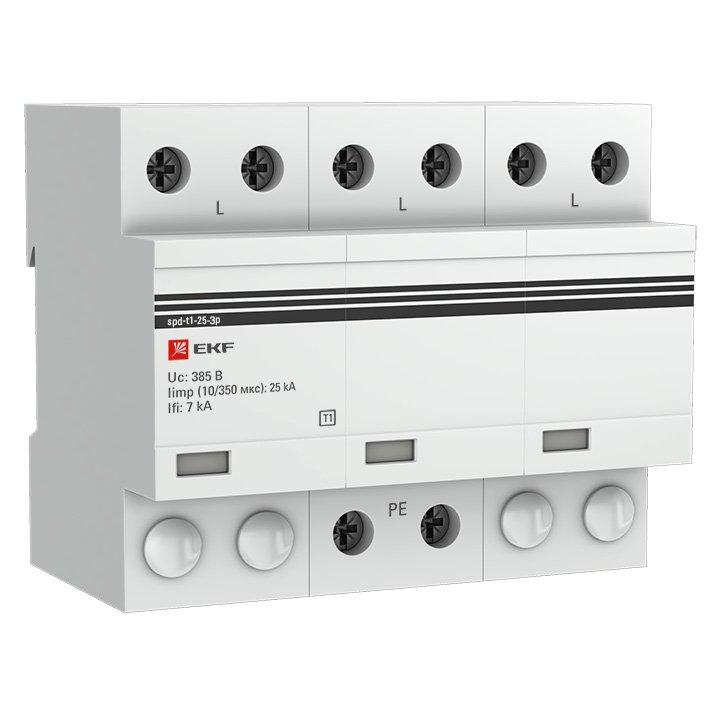 Устройство защиты от импульсных перенапряжений Тип 1 Iimp 25kA (10/350μs) 3P EKF, Дополнительные модульные устройства