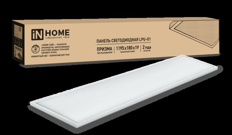 Панель светодиодная универсальная LPU-01 36Вт ПРИЗМА 230В 6500K 3100Лм 180х1195х19мм IP40 IN HOME, Светодиодные панели