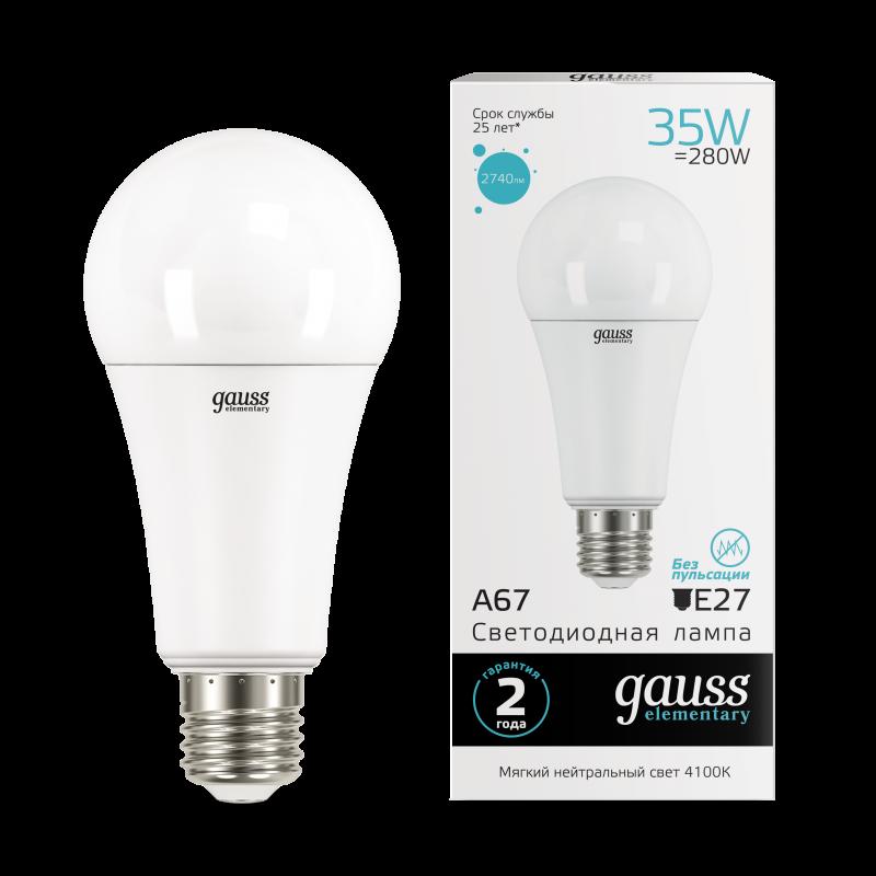 Лампа светодиодная LED-A67 35Вт E27 4100K 2740Лм Elementary GAUSS, Лампа LED-A60