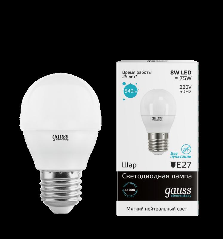 Лампа светодиодная LED-ШАР 8Вт E27 4100K 540Лм Elementary GAUSS, Лампа LED-ШАР