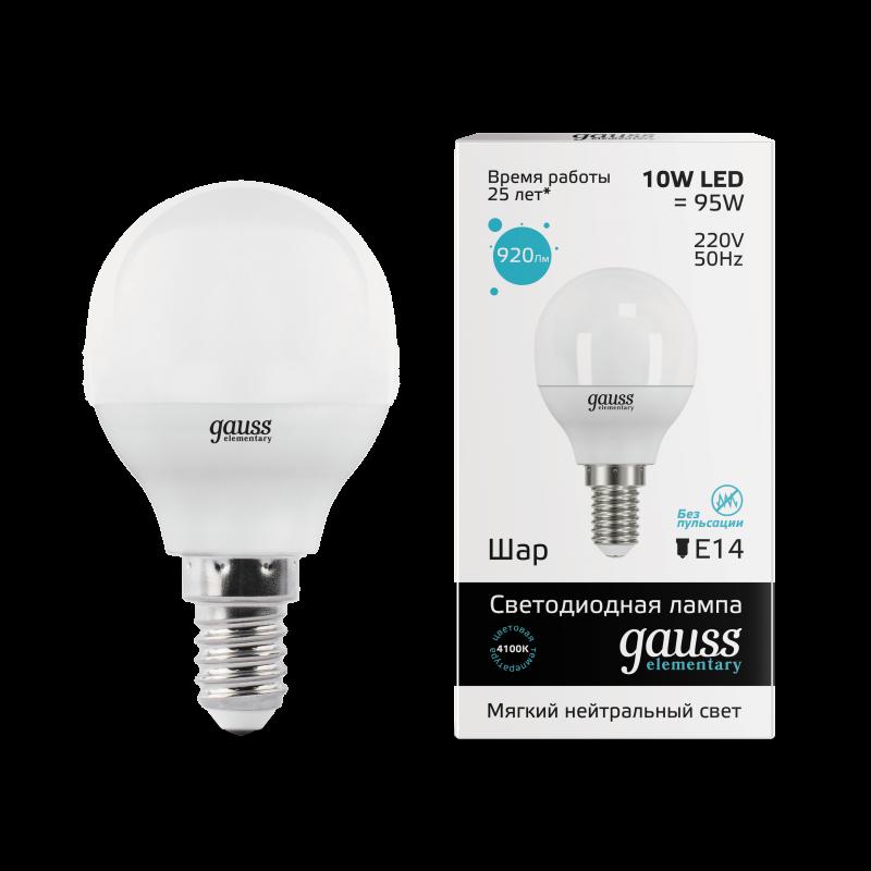Лампа светодиодная LED-ШАР 10Вт E14 4100K 920Лм Elementary GAUSS