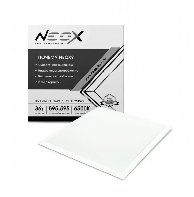 Панель светодиодная NEOX LP-02 36Вт 6500К 2700Лм 595х595х8мм без эпра белая IP40
