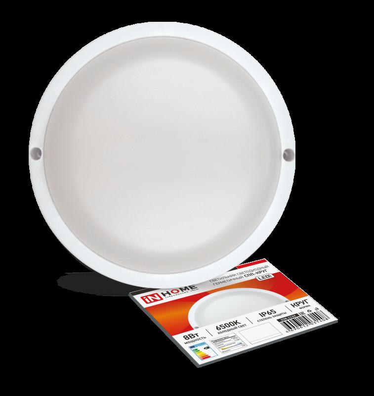 Светильник светодиодный герметичный СПП-КРУГ 8Вт 230В 6500К 640Лм IP65 IN HOME, Светильники ЖКХ