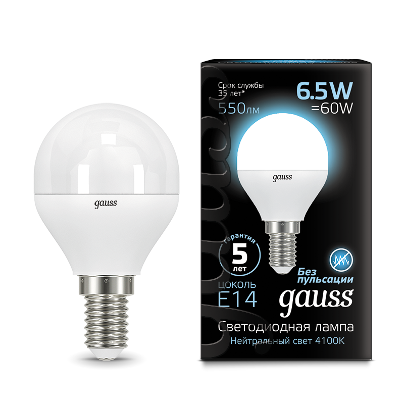 Лампа светодиодная LED-ШАР 6.5Вт E14 4100K 550Лм Black GAUSS