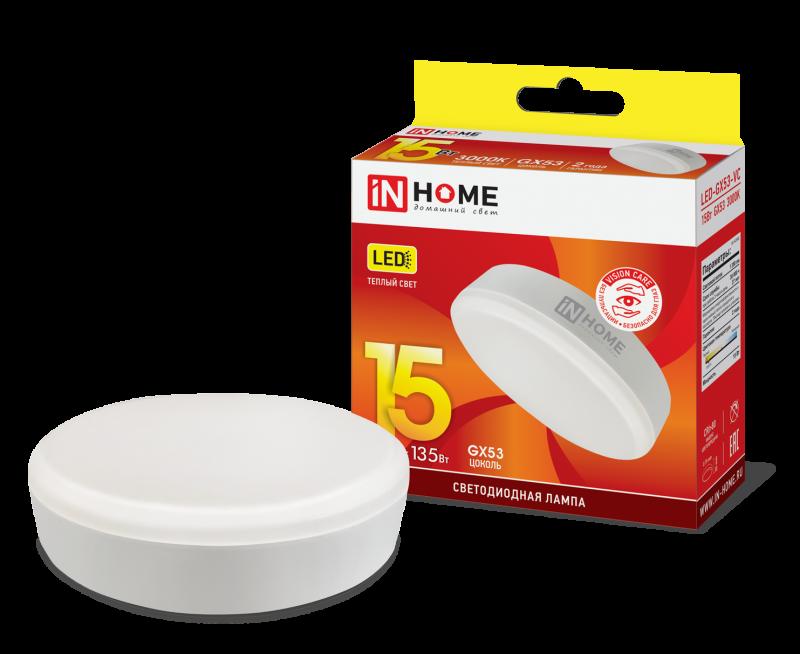 Лампа светодиодная LED-GX53-VC 15Вт 230В3000К 1200Лм IN HOME