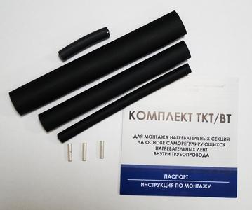 Комплект для герметизации греющего кабеля, Кабель греющий