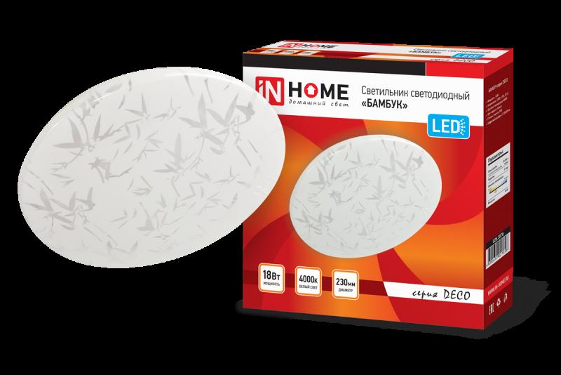 Светильник светодиодный серии DECO 18Вт 230В 4000К 1170лм 230мм БАМБУК IN HOME, Потолочные светильники