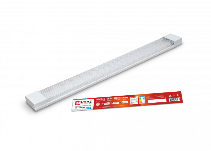 Светильник светодиодный SPO-110 PRIZMA 18Вт 230В 4000К 1500Лм 600мм IP40 IN HOME, Линейные светильники