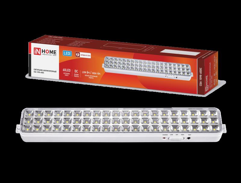 Светильник светодиодный аварийный СБА 1098-60DC 60 LED 2.0Ah lithium battery DC IN HOME, Аварийные и аккумуляторные светильники