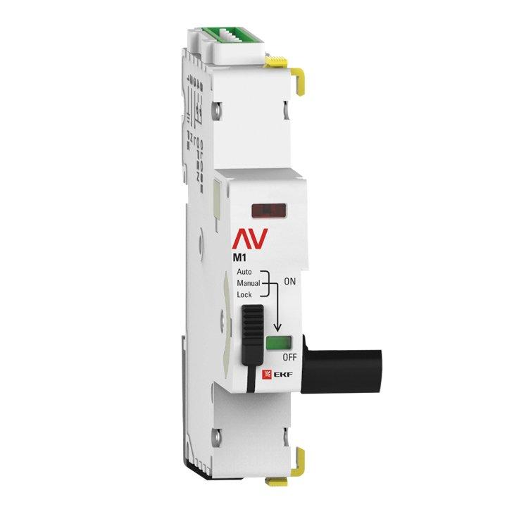Моторный привод AV-M1 EKF AVERES, Дополнительные модульные устройства