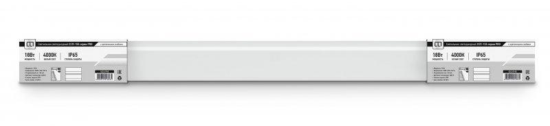Светильник светодиодный герметичный ССП-155-PRO 18Вт 230В 4000К 1500Лм 600мм IP65 LLT, Промышленные светильники