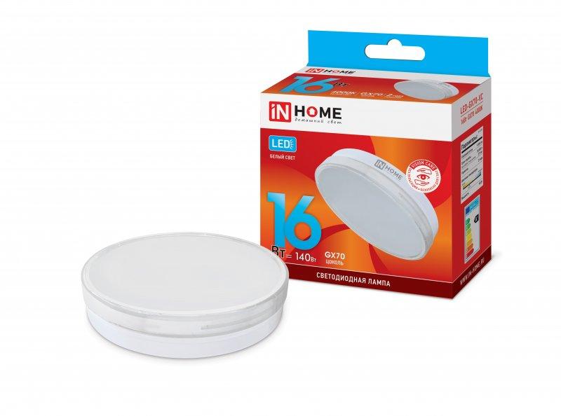 Лампа светодиодная LED-GX70-VC 16Вт 230В 4000К 1280Лм IN HOME, Лампа LED-GX53