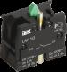 Дополнительный контакт для светосигнальной арматуры 1НО IEK, Аксессуары для светосигнальной арматуры