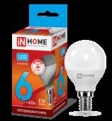 Лампа светодиодная LED-ШАР-VC 6Вт 230В Е14 4000К 540Лм IN HOME, Лампы LED-ШАР