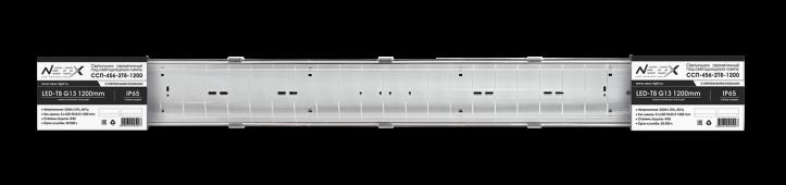 Светильник герметичныйпод светодиодную лампу ССП-456-2Т8-1200 230В LED-T8 G13 IP65 NEOX, Промышленные светильники