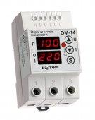 Ограничитель мощности ОМ-14 DigiTOP 14 кВт, Ограничители мощности