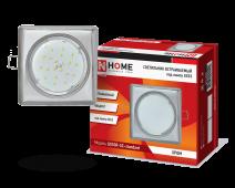 Светильник встраиваемый GX53R-SC-standard металл под лампуGX53 230В КВАДРАТ хром IN HOME, Точечные светильники