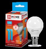 Лампа светодиодная LED-ШАР-VC 11Вт 230В Е14 4000К 990Лм IN HOME, Лампы LED-ШАР