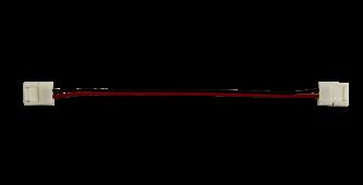 Соединитель LS28/35-CC 20см со шнуром IN HOME, Комплектующие к светодиодной ленте