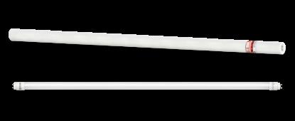 Лампа светодиодная LED-T8-М-PRO 20Вт 230В G13 4000К 1620Лм 1200мм матовая IN HOME, Лампы LED-T8
