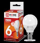 Лампа светодиодная LED-ШАР-VC 6Вт 230В Е14 6500К 540Лм IN HOME, Лампы LED-ШАР