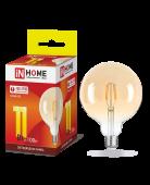 Лампа светодиодная LED-GL-125-deco gold 11Вт 230В Е27 3000К 990Лм золотистая IN HOME, Лампы LED-GL-deco