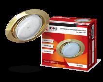 Светильник встраиваемый GX53R-RT-G металл под лампу GX53 230B поворотный золото IN HOME, Точечные светильники