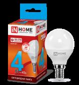 Лампа светодиодная LED-ШАР-VC 4Вт 230В Е14 4000К 360Лм IN HOME, Лампы LED-ШАР