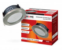 Светильник встраиваемый герметичный GX53R-IP-RC-standard металл под лампу GX53 230В хром IP65 IN HOME, Точечные светильники
