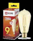 Лампа светодиодная LED-ST64-deco gold 9Вт 230В Е27 3000К 810Лм золотистая IN HOME, Лампы LED-ST-DECO