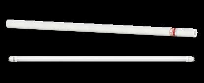 Лампа светодиодная LED-T8-М-PRO 20Вт 230В G13 6500К 1620Лм 1200мм матовая IN HOME, Лампы LED-T8