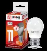 Лампа светодиодная LED-ШАР-VC 11Вт 230В Е27 6500К 990Лм IN HOME, Лампы LED-ШАР