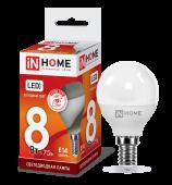 Лампа светодиодная LED-ШАР-VC 8Вт 230В Е14 6500К 720Лм IN HOME, Лампы LED-ШАР