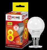 Лампа светодиодная LED-ШАР-VC 8Вт 230В Е14 3000К 720Лм IN HOME, Лампы LED-ШАР