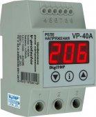 Реле напряжения Vp-40A DigiTOP 40А 8800 ВА, Реле напряжения и тока